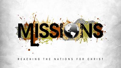 صواني يوم الرسالات العالمي 2019