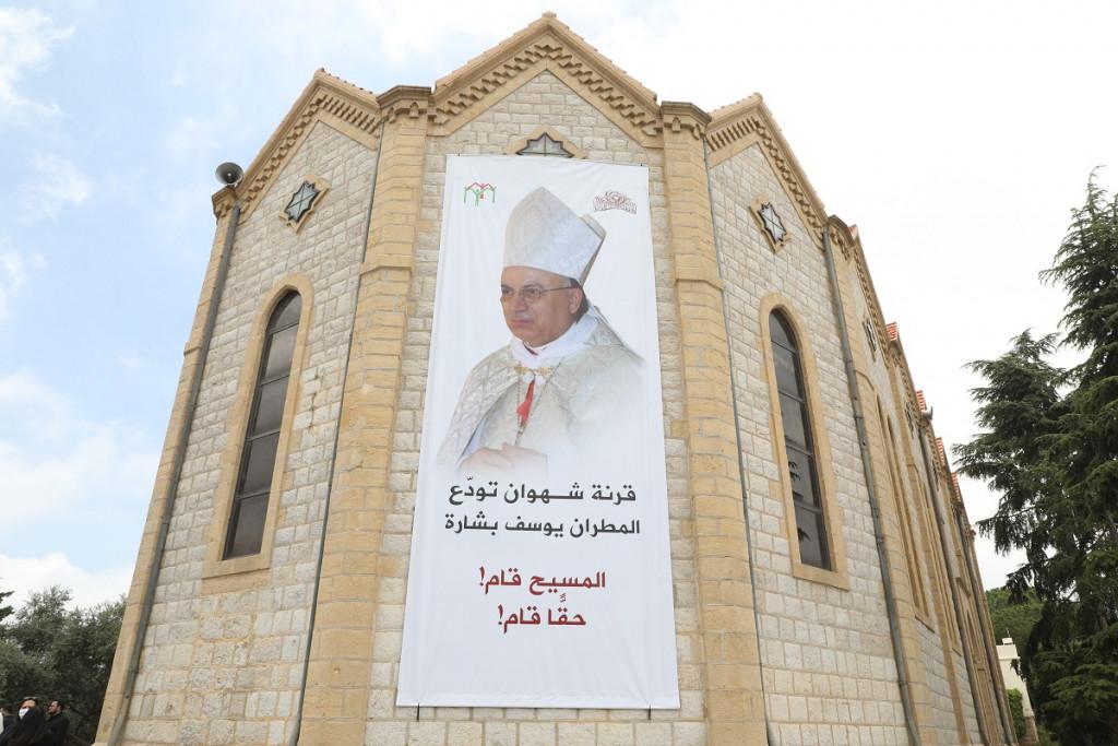 إستقبال جثمان المطران يوسف بشارة في قرنة شهوان